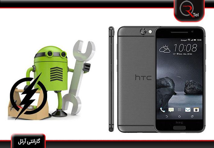 فلش کردن گوشی اچ تی سی HTC | گارانتی آرتل
